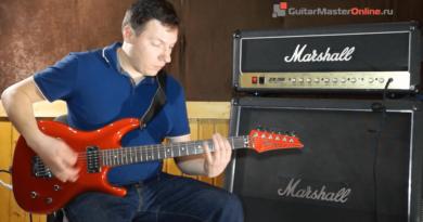Как играть Metallica
